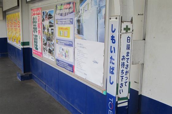 02_下板橋駅から