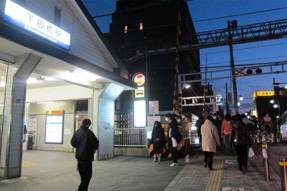 12_下板橋駅までの徒歩経路を確認