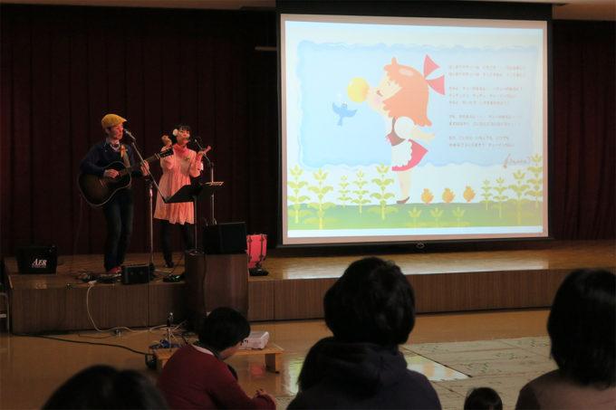 36_2015_0327_立科町教育委員会「子どもわんぱく劇場」03