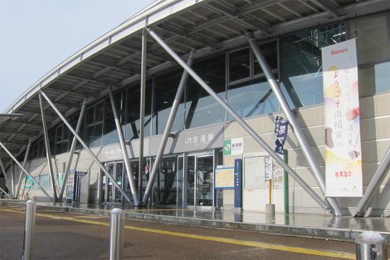 39_赤湯駅に到着