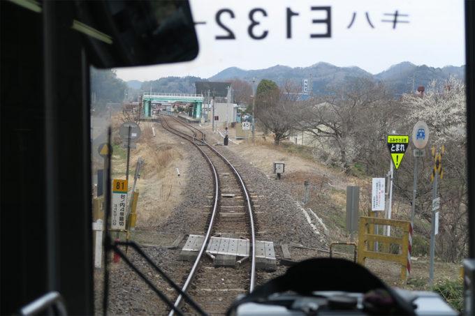 09_駅だ