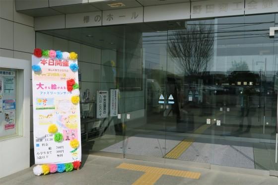 06_本日開催ケチャマヨコンサート!