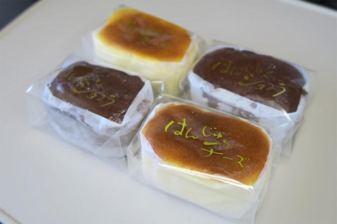 39_佐久平名物・はんじゅくチーズ&ショコラ