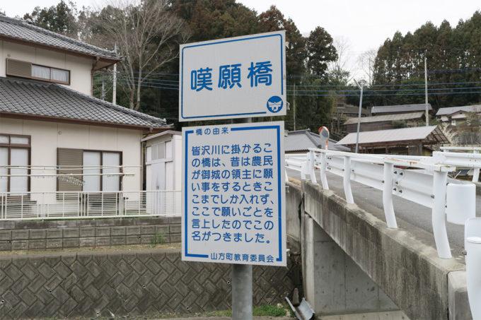 22_嘆願橋