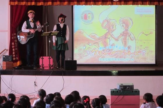 2015_0306_練馬区・田柄幼稚園01