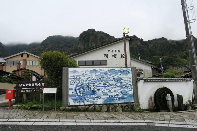 30_伊万里焼の里、大川内山にやってきました