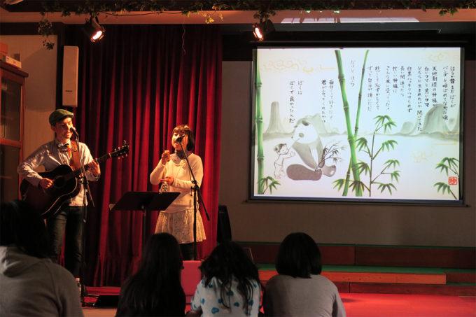 22_愛知県犬山市・溢愛館イースター(名古屋国際婦人クラブ主催)