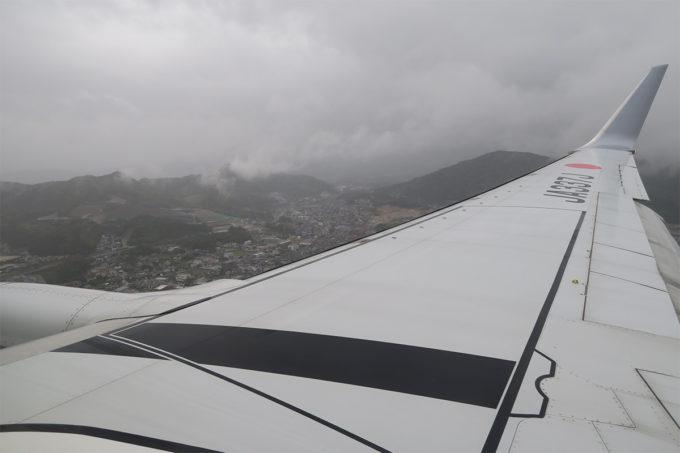 11_福岡は雨