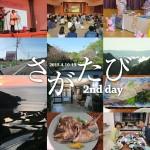 [さがたび]2日目:伊万里市・南ヶ丘クリニック10周年記念コンサート~浜野浦の棚田