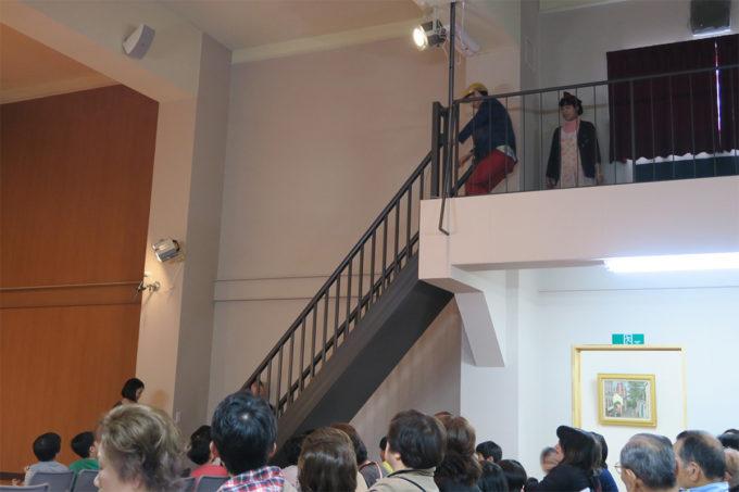 09_ケチャマヨが2階から登場だ!