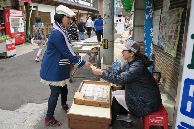 16_ケチャマヨはおまんじゅうを買って