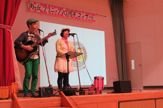 16_伊万里市・南ヶ丘クリニックコンサート01