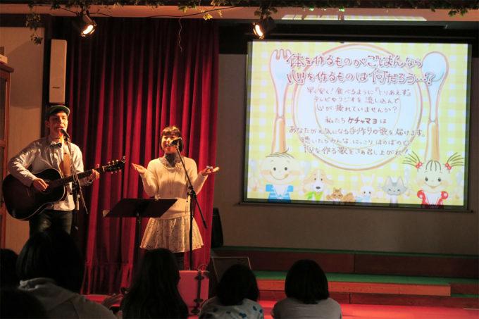 20_愛知県犬山市・溢愛館イースター(名古屋国際婦人クラブ主催)
