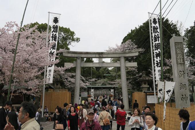 36_針綱神社