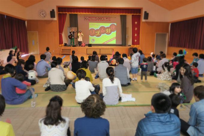 17_伊万里市・南ヶ丘クリニックコンサート02