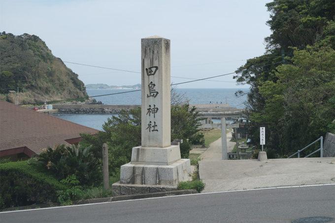 24_田島神社を過ぎ