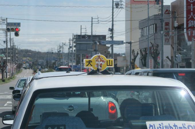 08_犬山市のキャラクターわん丸君タクシー