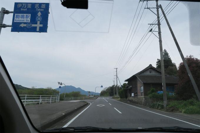42_武雄方面へGO