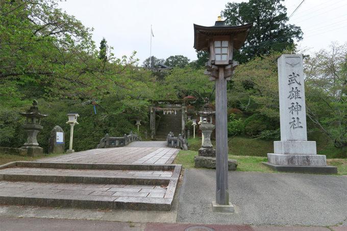 44_武雄神社に到着
