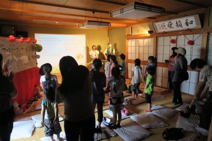 10_横浜市・宮田町子ども会09