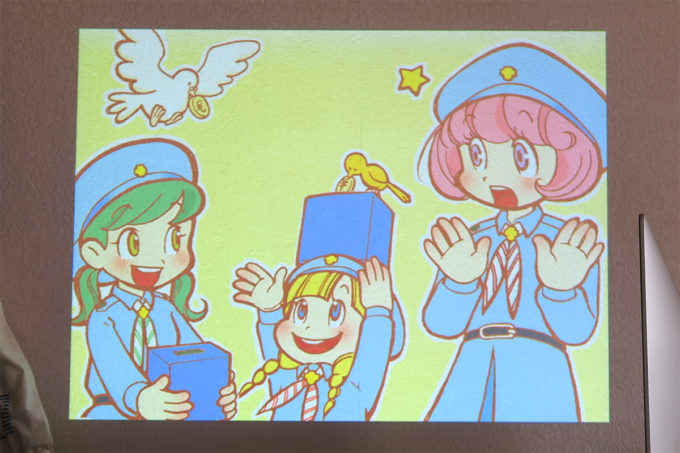 04_いいねえ!