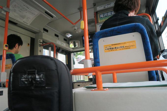 03_バスにのりまして