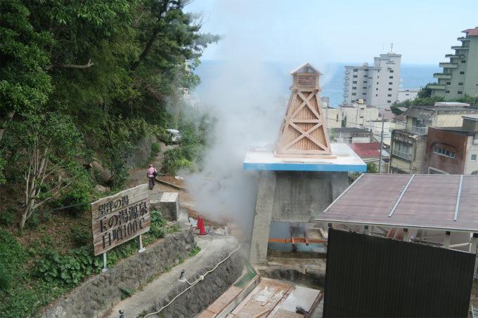 06_望洋の湯・玉の湯温泉