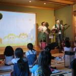 横浜市・宮田町子ども会☆小学生1年生~町内会のお年寄りまでみんなでコンサート♪