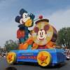 ケチャマヨの「ライバル☆」ディズニーランドを視察しに行ってきました!