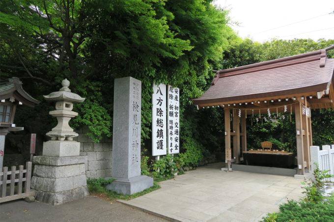 18_検見川神社の方へ