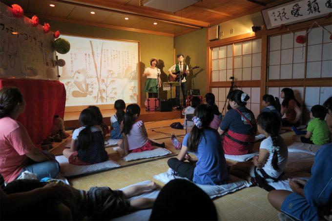 10_横浜市・宮田町子ども会06