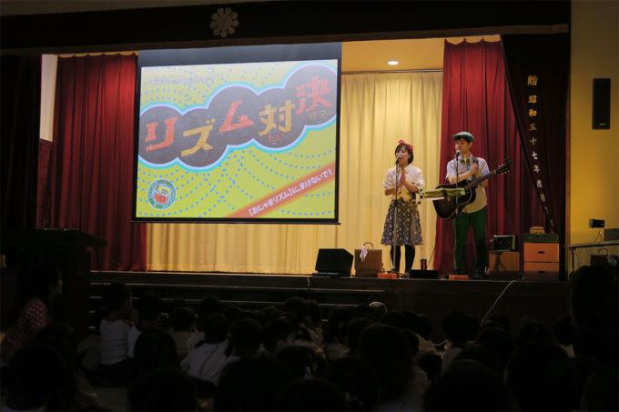 09_ケチャマヨのコンサートがはじまります