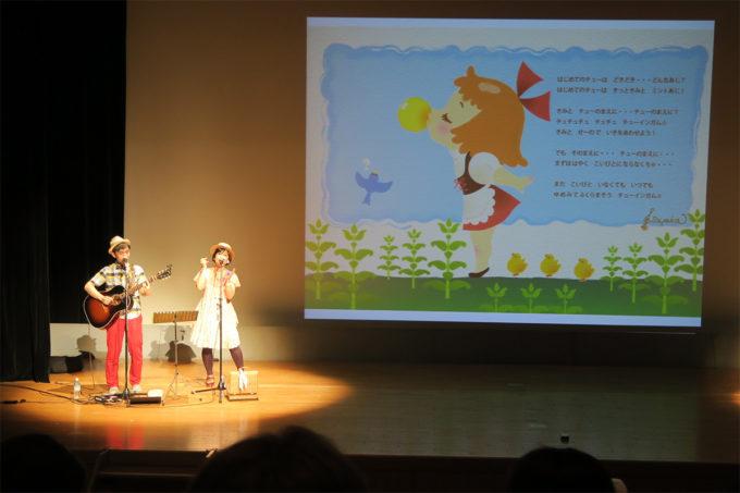 16_大阪府高槻市・人権講演会2015