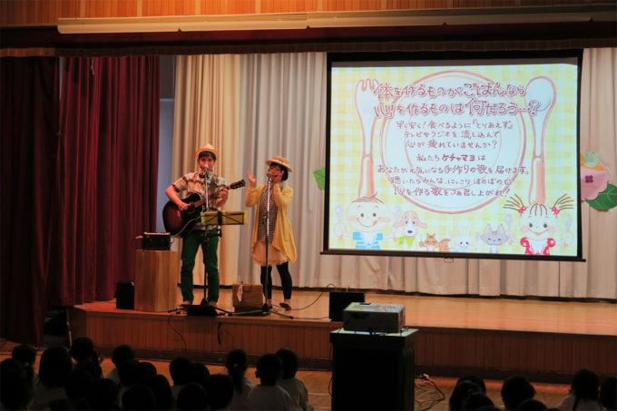 33_新潟県・曽野木まるみ幼稚園