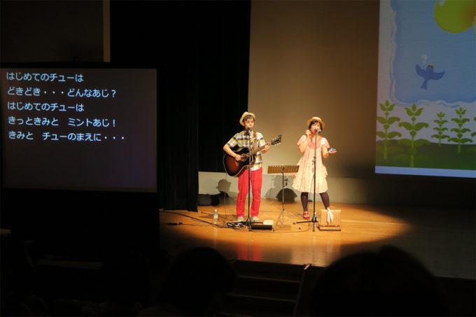 17_大阪府高槻市・人権講演会2015