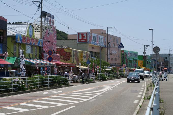 12_寺泊の市場通りで休憩