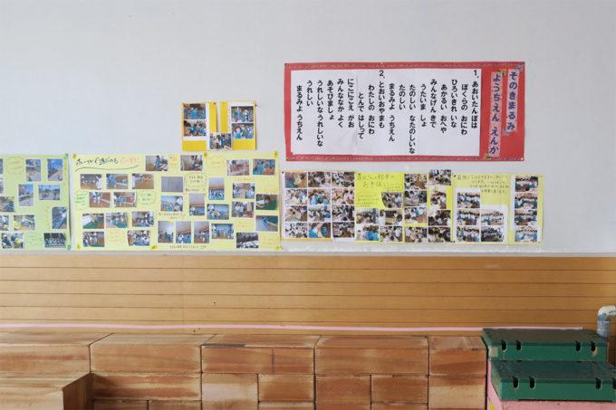 41_曽野木まるみ幼稚園の園歌が素敵