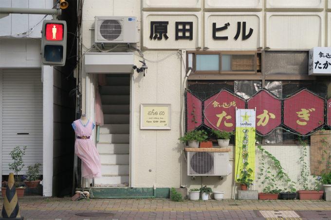 13_新潟の古着屋さん「She_so」