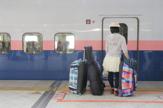 02_新潟へ行ってきます