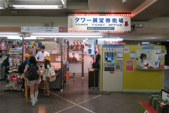 31_東京タワーと同じくレトロな佇まい