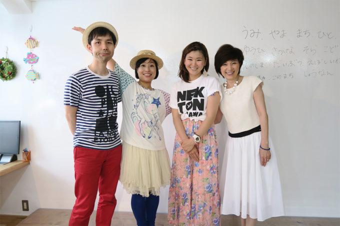 47_ケチャマヨ&Melody&宗藤さん