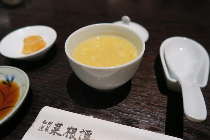 13_コーン卵スープ