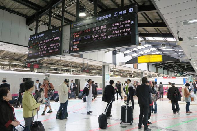 01_新幹線で