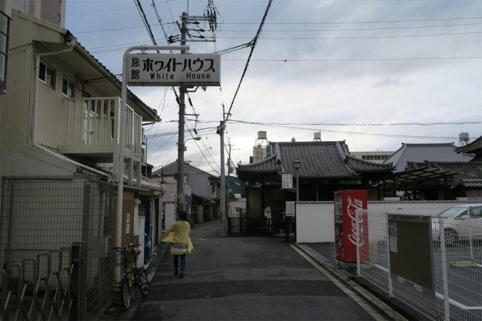 36_翌朝