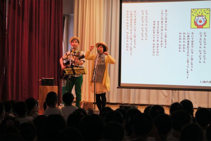 35_新潟県・曽野木まるみ幼稚園