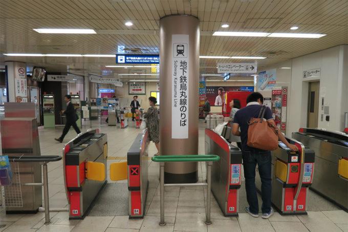 05_地下鉄に乗って