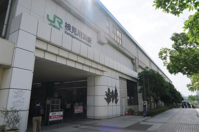 02_検見川浜駅にやって来ました