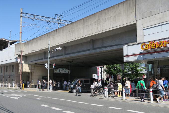 32_高槻市駅の高架下「唄まきstatioN」