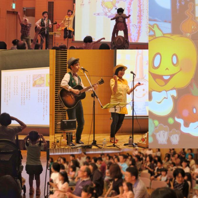 20150620_千葉県四街道市わろうべの里キッズコンサート