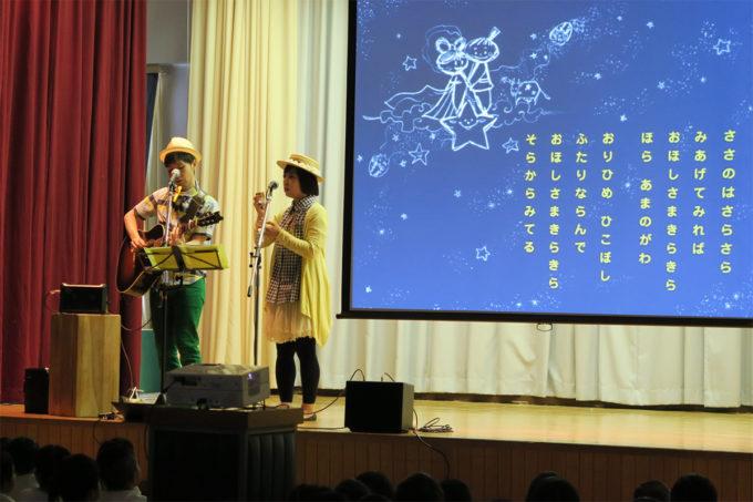 37_新潟県・曽野木まるみ幼稚園・たなばたさま
